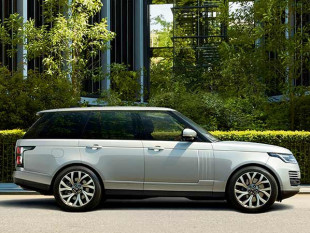 Land-rover Range Rover Hybride Rechargeable